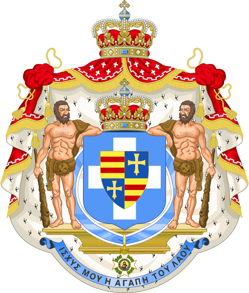 Королевство Греция (Pax Napoleonica)