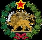 Герб Ирана (СсЧЛ).png