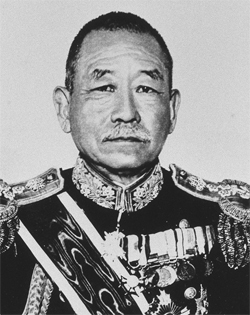 List of Prime Ministers of Japan (Yellowstone: 1936)