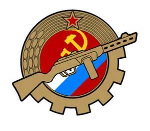 NewRussianSocialistEmblem.jpg
