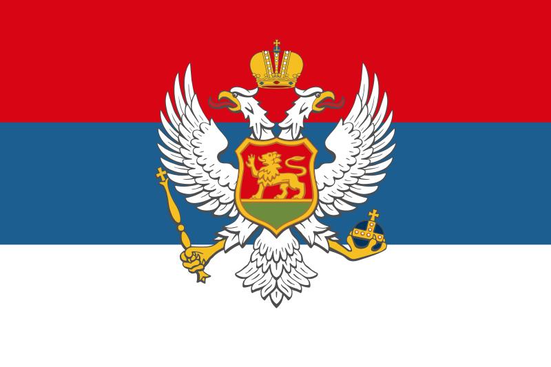 Reino de Serbia (Gran Imperio Alemán)