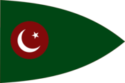 Flag of the Ottoman Empire (1453-1517).png
