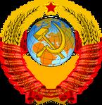 Герб Советского Союза.png