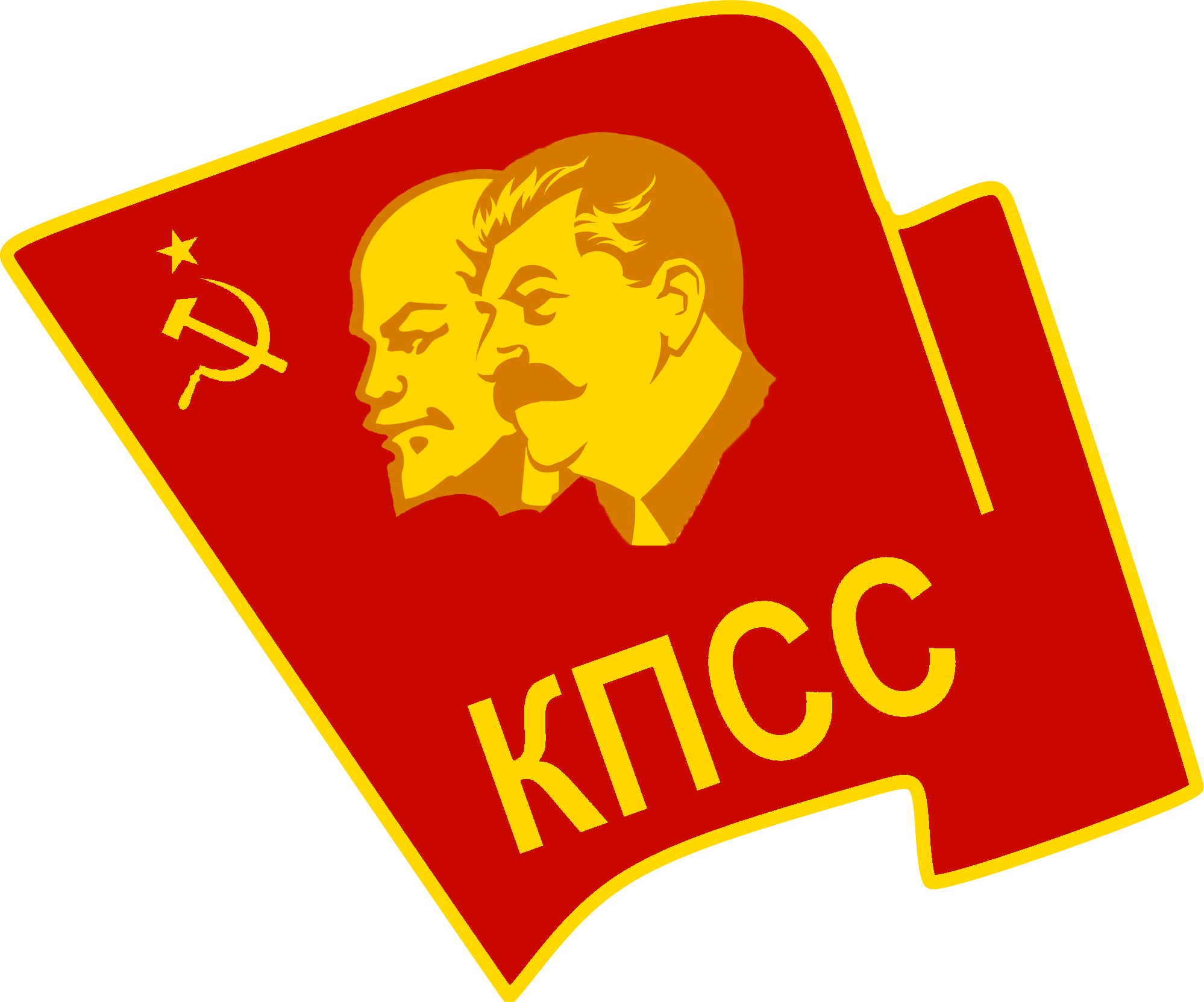 КПСС МРК.png