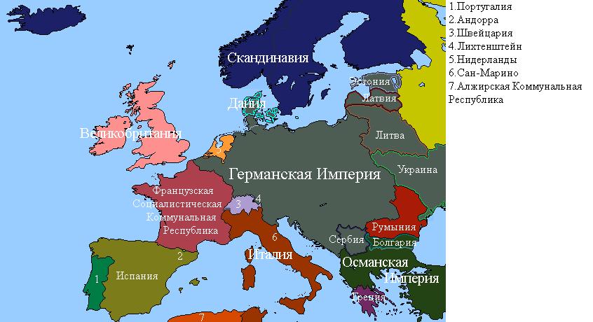 Кунерсдорфское завершение:Мир в 1926 году (карта)