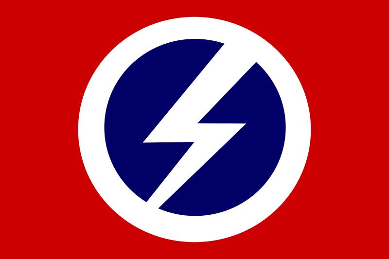 British Union (Kelothan's Universe)