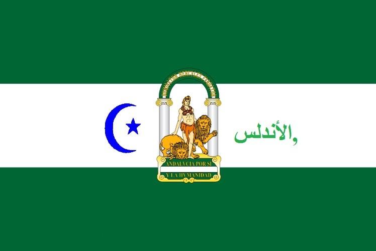 Al-Andalus.jpg