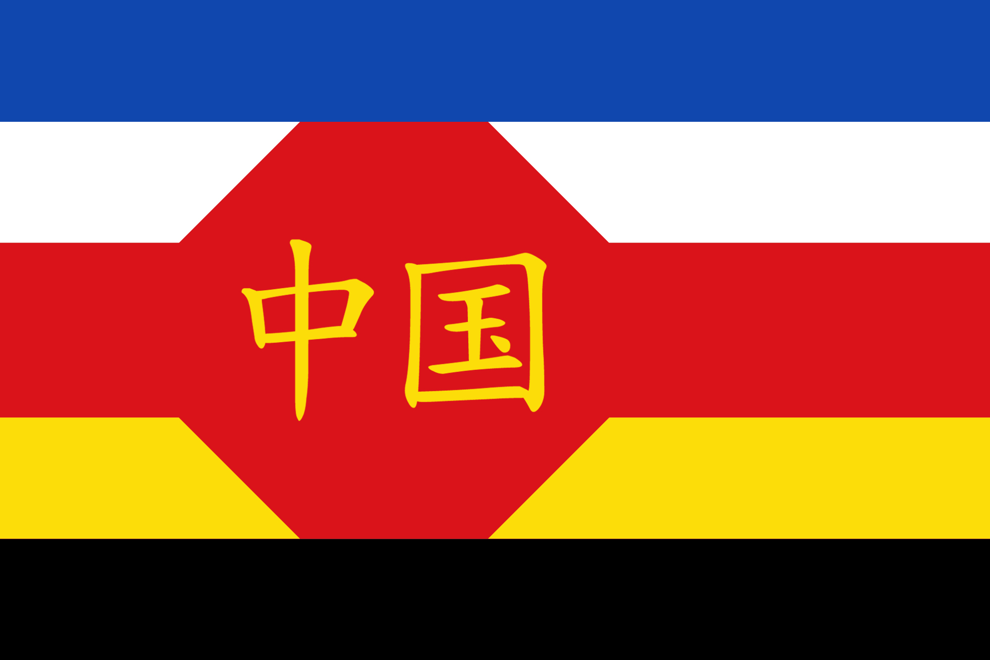 China (Poitiers 732)