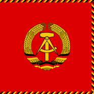 500px-Flag of president of state council of East Germany svg
