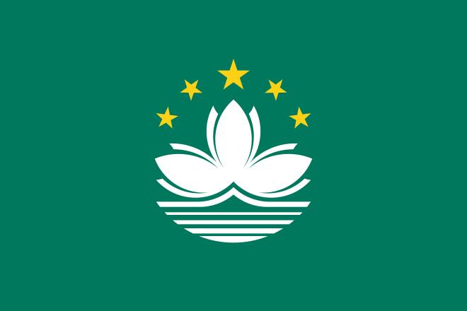 Macao (MNI)