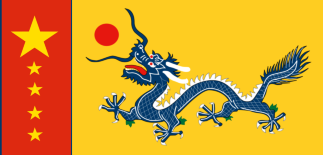 5 china qing dynasty flag 1889 svg by nabium-d6a1ud8.png