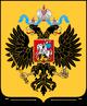 Escudo de Armas de Belarus