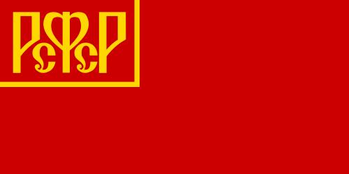Unión Soviética (MNI)