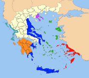 GreekConfederation1994