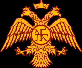 Византийская империя (Франкский Египет)