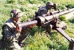 M40 Recoilless Rifle.jpg