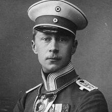 Wilhelm-3.jpg
