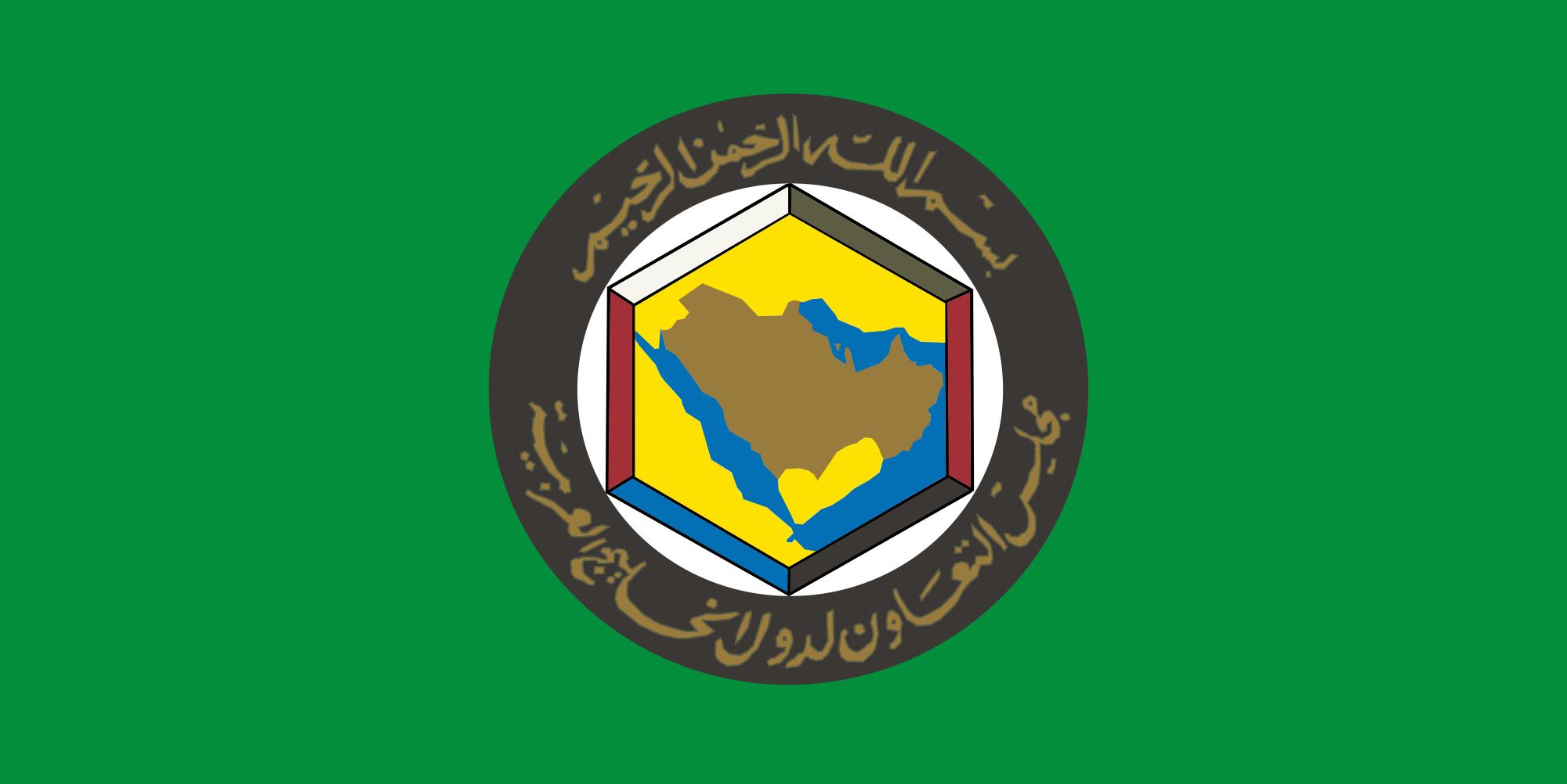 Dinar árabe (MNI)