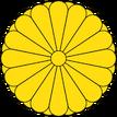 ImperialSealofJapan.png