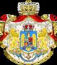 Escudo de Armas de Rumania