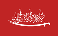 Libiya flag MdM