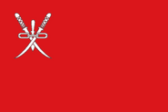 Kingdom of Oman (PMIV)