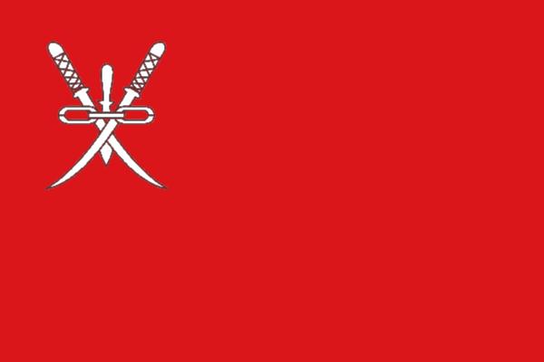 Kingdom of Oman (PMIV).png