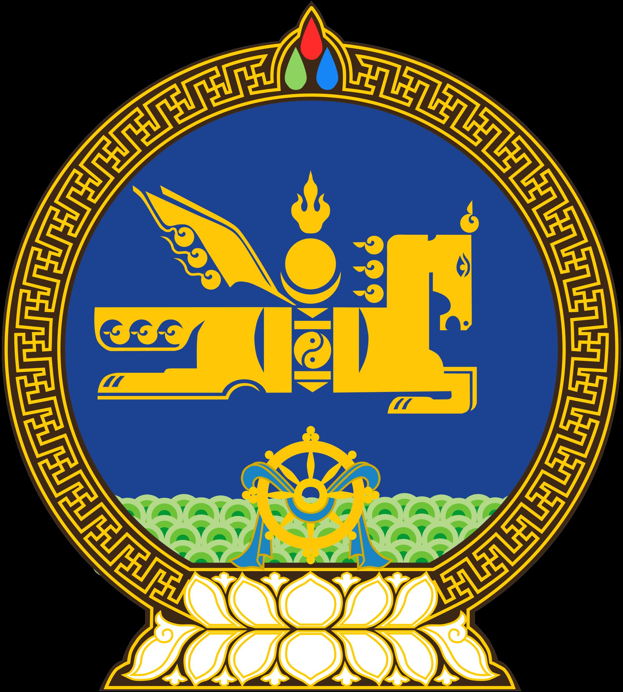 Mongolia (MNI)