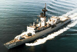 USS Connole (FF-1056).jpg