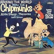 200px-ChipmunksAroundTheWorld.jpg