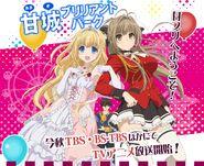 Amagi Brilliant Park Anime Visual 2
