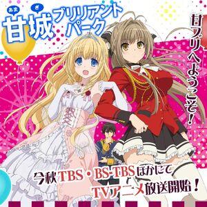 Amagi Brilliant Park Anime Visual 2.jpg