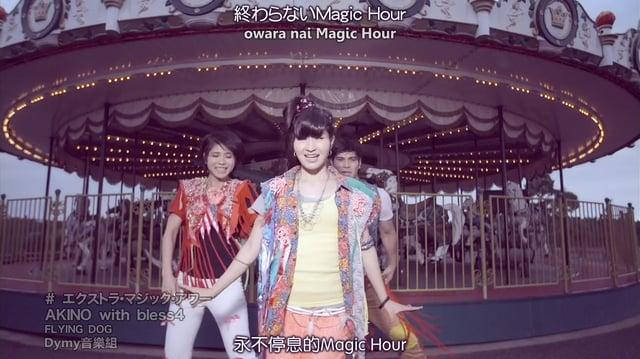 Amagi Brilliant Park Extra Magic Hour AKINO with bless4 PV