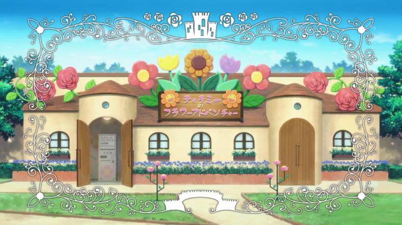 Tiramy's Flower Adventure