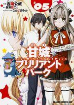 Manga Volume 5.jpg