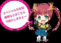Shinachan2