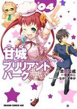 Manga Volume 4.jpg