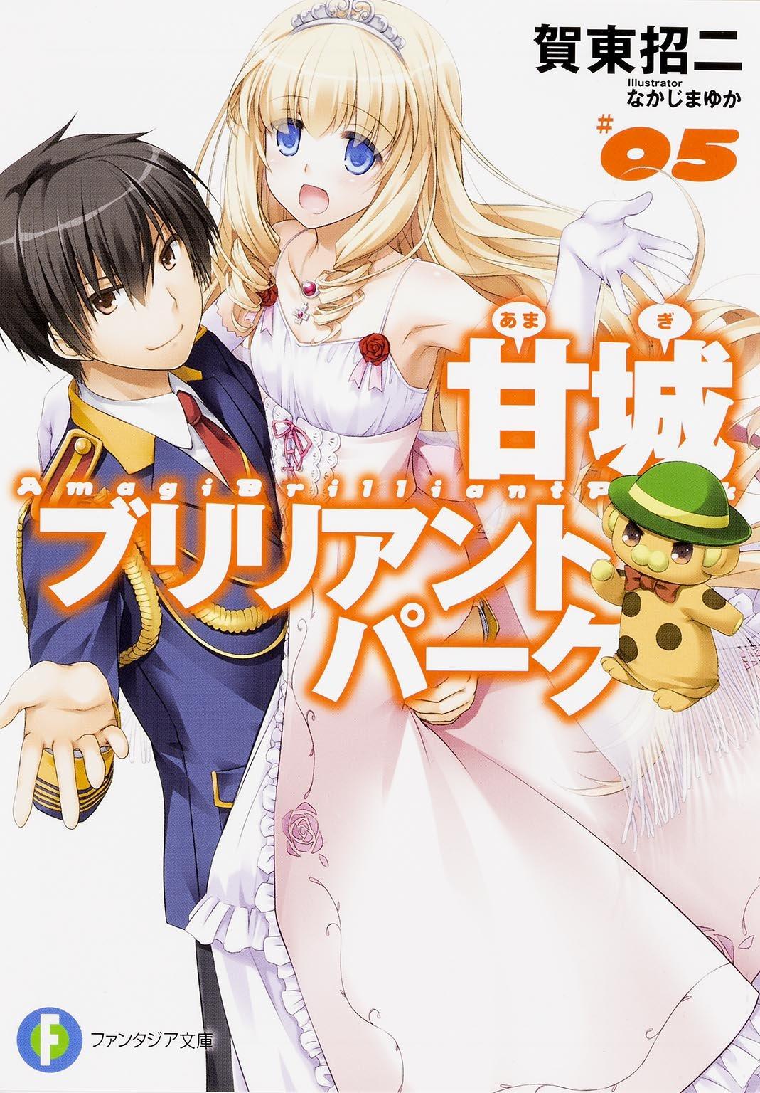 Light Novel Volume 5