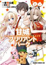 Manga Volume 6.jpg