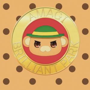 AmagiPark3.png