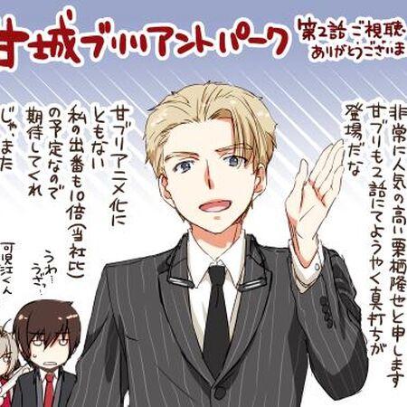 Nakajima twitter ep02.jpg