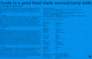 6B - Survival Knife