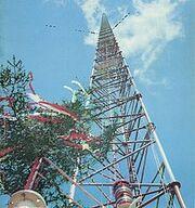 220px-Maszt radiowy w Konstantynowie.jpg