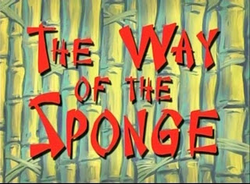 The Way of the Sponge.png