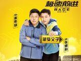 Zhang Jike & Zhang Chuanming