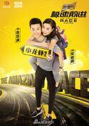 Wu Minxia & Zhang Xiaocheng