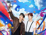 Zhang Zhehan & Zhang Sifan