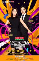 Guo Jingjing & Huo Qigang