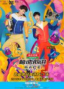 Jin Dachuan & Liu Chang