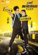 Zheng Yuanchang & Wang Likun